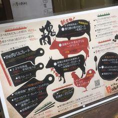 お知らせです! 前々からすこーしづつ お話ししていましたが! 本日からディナーのグランドメニューが変更となります、 ぶっちゃけ準備が間に合うかわからなかったので事前の告知ができずにすみませんでした 新しいニクバル・ボナペを楽しみにきてください #田無#西東京市#北口#肉バル#ニクバル・ボナペ#肉#豚肉#牛肉#ハンバーグ#黒毛和牛#居酒屋#バル#レストラン#ワイン#ビール#ハイボール#新メニュー#開始#ドキドキ#お待ちしてます