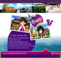 Avatar @ THAI air
