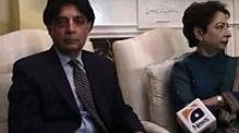How Chaudhry Nisar got insulted In london Exclusive Video -