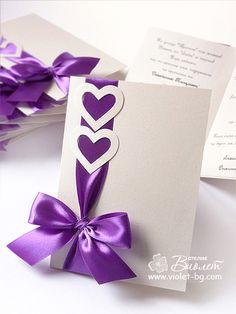 """Сватбени покани """"Кокет"""" - тъмно лилаво"""