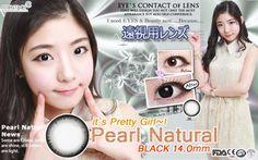 [遠視用/ブラック/BLACK] パール ナチュラル - Pearl Natural 遠視 [14.0mm/icontact社]