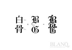 DEMONS of SEDUCTION by Jeffrey Wang 王九思 on Behance