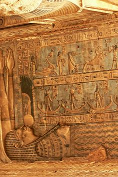 Roof of Hypostyle hall Dendera Temple, Egypt. Dendera Temple complex is one of the best-preserved temple complexes in Egypt. Dendera was a site for chapels or shrines from the beginning of ancient Egypt. Pharaoh Pepi I (ca. 2250 BC) built on this site & evidence exists of a temple in the 18th dynasty (ca 1500 BC). But the earliest extant building in the compound today is the Mammisi raised by Nectanebo II, last of the native pharaohs (360–343 BC).
