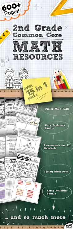 In this HUGE 600+ page bundle, you will receive a zip file that contains EVERY 2nd Grade Common Core Math resource in my store! This includes my Story Problems Bundle (Best Seller!), Assessments for ALL Standards, a bundle filled with array activities….. and so much more!