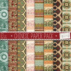 "Digital Chinese Paper : ""CHINESE PAPER PACK"" digital paper with chinese motifs, grunge background, digital scrapbook paper"
