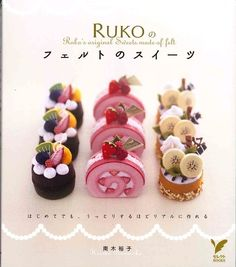 Out-of-print Ruko's Original Sweet made of Felt - Japanese craft book