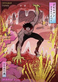 Akira Fudo [Devilman] Devilman Crybaby, Manga Art, Manga Anime, Anime Art, Poster Anime, Japanese Poster Design, Manga Covers, Photo Wall Collage, Awesome Anime
