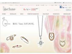 ジュエリーのme.luxe|DENAKN 通販サイトを知りたいなら-SHOP MAGAZINE-