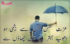 Sad urdu shayari izzat-e-nafas jis sy zakhmi ho dhoop bahtar ha aisi chaoun sy...!!!
