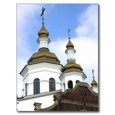 Ukrainian church in Hamilton, Ontario Postcard #Ukrainian #church #HamOnt #design #stockphoto #Zazzle/alexiotzovphotograph #gift #postcard