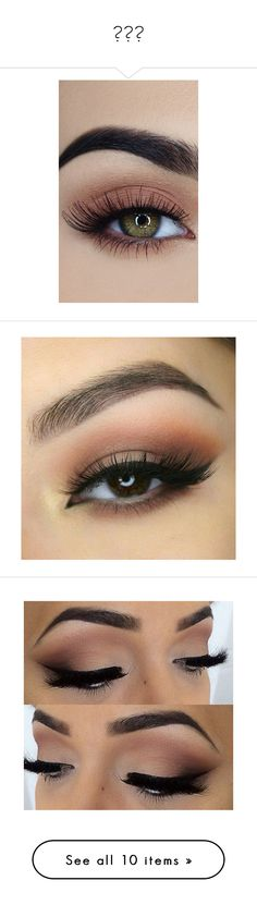 """"""""""" by noir-wolf ❤ liked on Polyvore featuring beauty products, makeup, eye makeup, false eyelashes, eyes, black, eyeshadow, beauty, maquiagem and filler"""