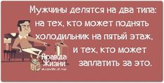Позитивные фразочки в картинках №030214 » RadioNetPlus.ru развлекательный портал