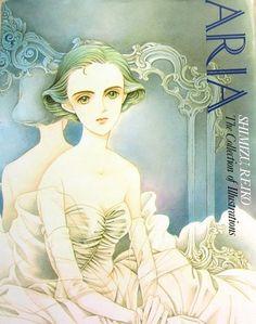 Aria Shimizu Reiko Japanese Illustrations Collection