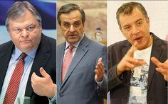 αλεπού του Ολύμπου: Ο Αντωνάκης ο Βαγγελάκης και ο Σταυράκης ενώνονται...