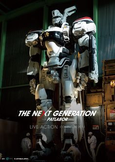 First Look at Japan's Live-Action PATLABOR Mech Movie — GeekTyrant