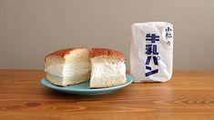 Food Packaging, Packaging Design, Tumblr Food, Japanese Sweets, Japanese Design, Food Design, Bakery, Food And Drink, Branding