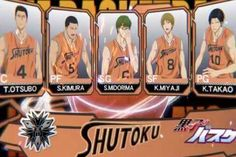 I love the Shutoku team.