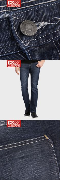 Hodo/ Red Bean Fashion Casual Jeans Male Slim Waist Simple Pants Cotton Spandex  Pants Men Wedding Pants Suits