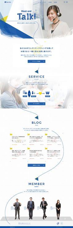Darwinz【インターネットサービス関連】のLPデザイン。WEBデザイナーさん必見!ランディングページのデザイン参考に(シンプル系)