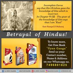 The giver of the knowledge of Gita states in Adhyay 11 Shlok 32 that Arjun, I am Kaal. I have come to consume all the loks (human beings). Only a Tatvdarshi Sant knows the supreme truth. Incomplete gurus are playing with the faith of Hindus. Believe In God Quotes, Quotes About God, Geeta Quotes, Hindi Words, Allah Love, Single Humor, Famous Books, Bhagavad Gita, Happy New Year 2019