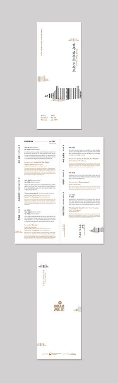 Ideas design layout leaflet flyers for 2019 Book Design Layout, Print Layout, Web Design, Print Design, Editorial Layout, Editorial Design, Ticket Design, Leaflet Design, Graphic Design Inspiration
