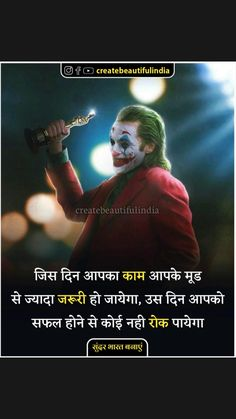 Good Night Quotes, Amazing Quotes, Best Quotes, Reality Quotes, Success Quotes, Truth Quotes, Life Quotes, Virat Kohli Wallpapers, Cool Science Facts