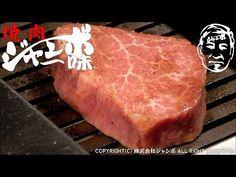 焼肉ジャンボ Pork, The Originals, Kale Stir Fry, Pigs