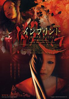 Asian japanese movies