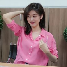 Jung So Min, Tops, Women, Fashion, Moda, Fashion Styles, Fashion Illustrations, Woman