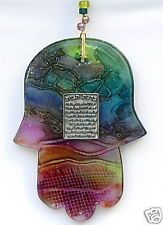 Deep Colors Glass HamsaChamsa Wall Decor Home/House Blessing Hebrew, Handmade House Blessing, Blessed, Wall Decor, Deep, Christmas Ornaments, Holiday Decor, Colors, Glass, Handmade