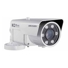 Hikvision DS-2CC12A1N-AVFIR8H 700 TVL Day Night CCD IR Bullet Camera