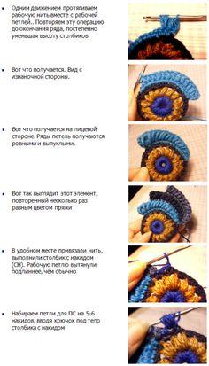 Gallery.ru / 4. - Пышный и блок- столбики от ЕленыС