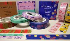 大興奮!モーレツ可愛いマスキングテープ天国・台湾の今すぐ買いに行きたいベスト5 | 台湾 | トラベルjp<たびねす>