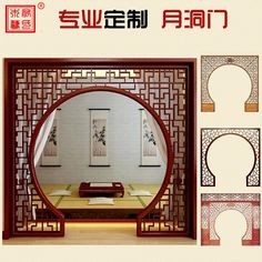 Dongyang wood carving Chinese style porch pierced lattice decoration dividers antique solid wood Windows and doors on the hole door is the moon door custom Chinese Design, Chinese Style, Chinese Gate, Asian House, Ancient Chinese Architecture, Asian Interior, Chinese Furniture, Asian Decor, Chinese Restaurant