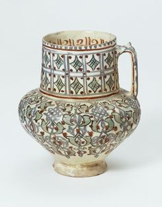Tankard      Place of origin:      Iran (made)     Date:      1100-1200 (made)     Artist/Maker:      Unknown (production)     Ma...