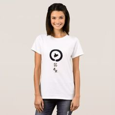 Flying Pig Zen Art - Hope & Faith in Chinese T-Shirt - calligraphy gifts unique style cyo customize