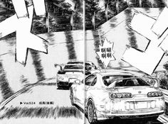 initial d manga | Initial D 524 - Page 1
