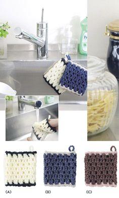 Crochet Tawashi - Chart Great Japanese patterns (English versions also) Pierrot Yarn Mode Crochet, Crochet Food, Crochet Kitchen, Crochet Gifts, Easy Crochet, Knit Crochet, Crochet Potholders, Crochet Doilies, Crochet Symbols