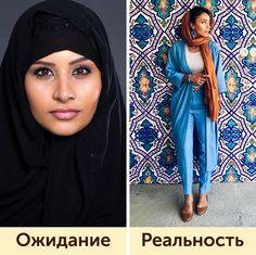Как насамом деле одеваются девушки вразных странах мира