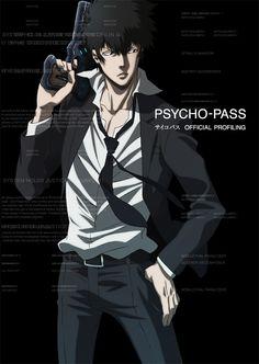 PSYCHO‐PASS サイコパス OFFICIAL PROFILING Cover&Editorial design Design & Art direction:高山 彩矢子(草野剛デザイン事務所)