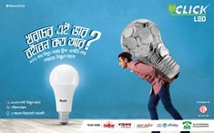 Click LED Light Press Ad