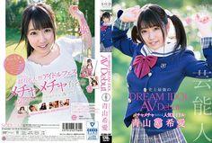Aoyama Kiai New jav idol.. Her Debut Production is up on OUR blog !!  Visit OUR blog for more !!!  #av #avidol #18plus  #adultvideo  #asia #asian #asiagirl #asiangirls #asiaporn #asianporn #asiaavidol #asianavstar #cute #cutegirl #debutproduction #fullvideo #fullmovie #freedownload #japan #japanav #japanavidol #japanavstar #japanese #japaneseav #japaneseavidol #japaneseavstar  #jav #javidol #javstar #javstars #new2018 #newreleases  #openload  #updatedaily #javupdatedaily