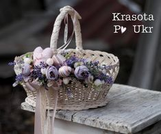 Flower Girl Basket, Box Packaging, Fashion Bags, Flower Art, Diy And Crafts, Baby Shower, Seasons, Crafty, Handmade
