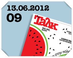ταλκ  talcmag.gr