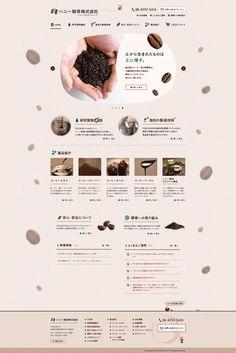 http://www.honeycoffee.co.jp/