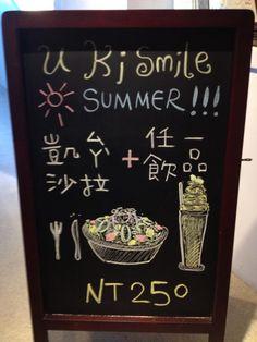 U*ki Smile Coffee