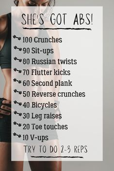 workout plan for beginners . workout plan to get thick . workout plan to lose weight at home . workout plan for men . workout plan for beginners out of shape . Summer Body Workouts, Body Workout At Home, Best Ab Workout, At Home Workout Plan, Bikini Body Workout Plan, Weekend Workout, Ab Workout Plans, At Home Workout For Beginners, Everyday Ab Workout
