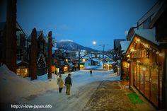 Lake Akan in Winter(Hokkaido) – I LOVE JAPAN