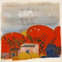 'Montagne Rouge' by Greek artist Alekos Fassianos Acrylic on canvas, 385 x 385 mm. via Galleria Grafica Tokio Tokyo, Art Gallery, Greek Art, Famous Art, Art Projects, Art Ideas, Artsy, Presents, Fine Art