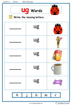 Word Family Word Grids – Page 2 – English Treasure Trove Phonics Worksheets Grade 1, Preschool Phonics, English Worksheets For Kindergarten, Phonics Rules, Phonics Words, Reading Comprehension Worksheets, Teaching Phonics, Phonics Activities, Learning English For Kids